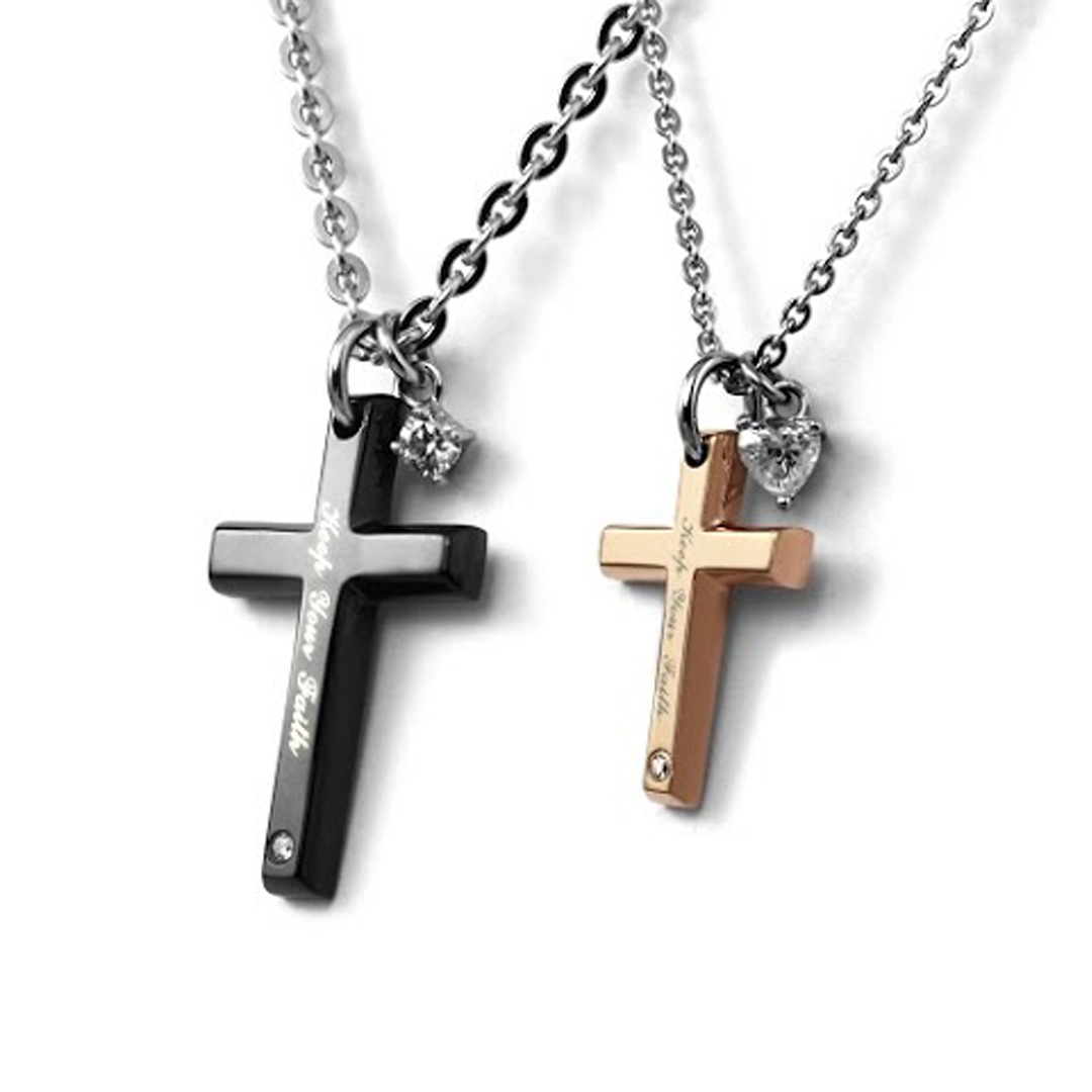 Cross Faith Couple Necklace – Me&U