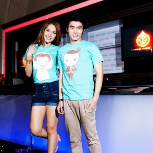 i-do-blu-couple
