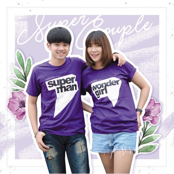 SUPER-COUPLE-PUR